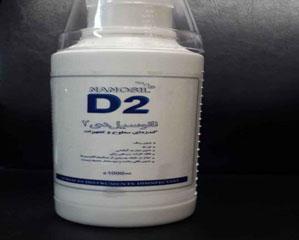 ماده ضد عفونی نانوسیل D2 – یک لیتری