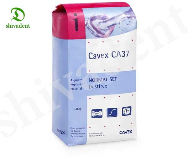 آلژینات cavex