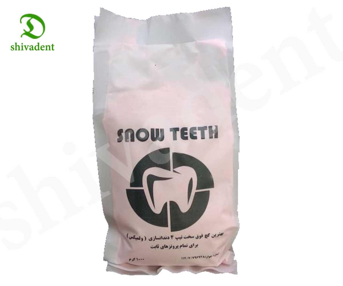 گچ ولمیکس snow teeth