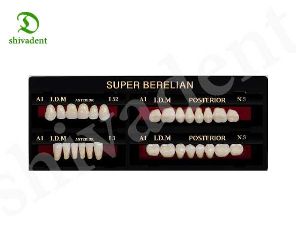 دندان سوپر برلیان