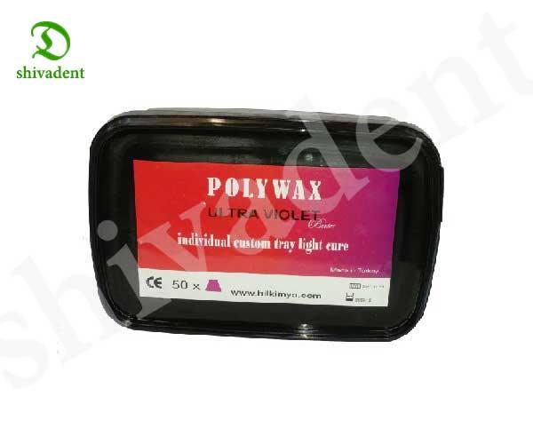 تری نوری polywax