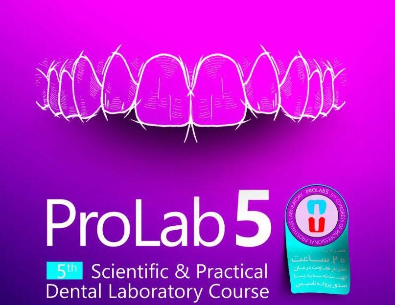 Prolab5
